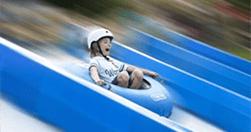 The UK's longest Supertubing ride at Festival Park Branded Outlet Shopping in Ebbw Vale.